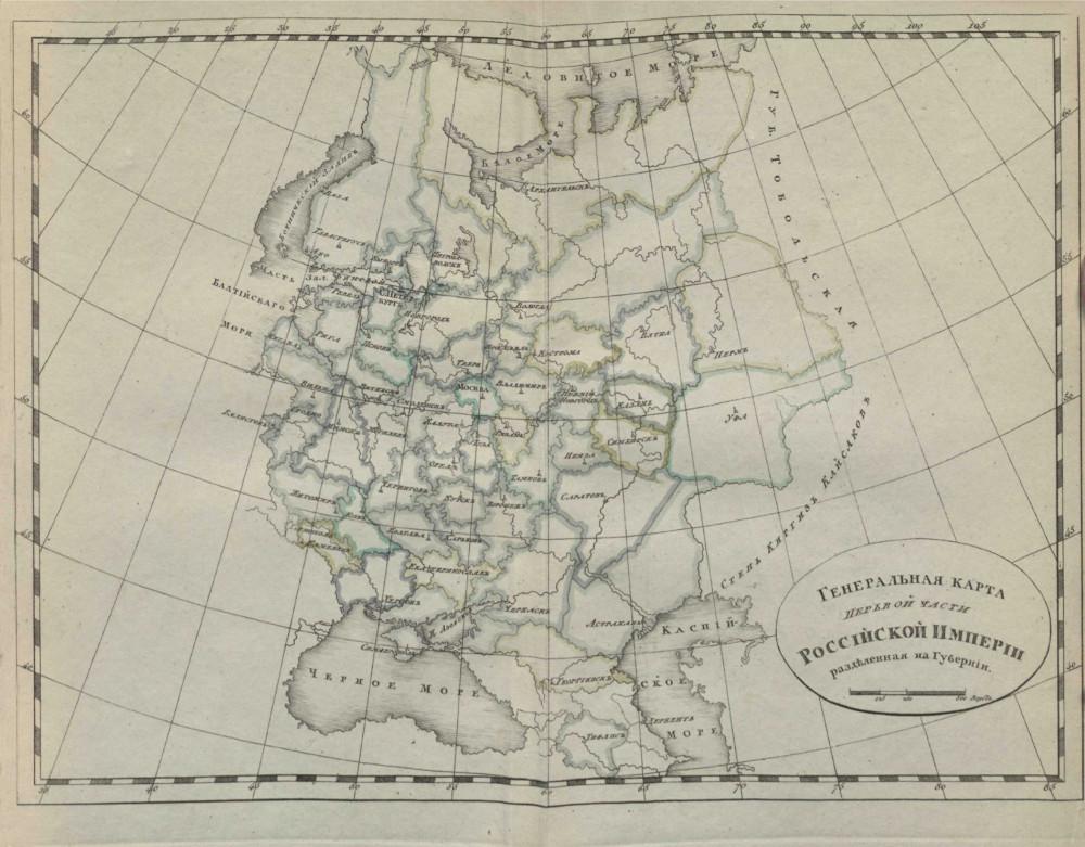 Карта генеральной карты Российской империи, 1808 г.