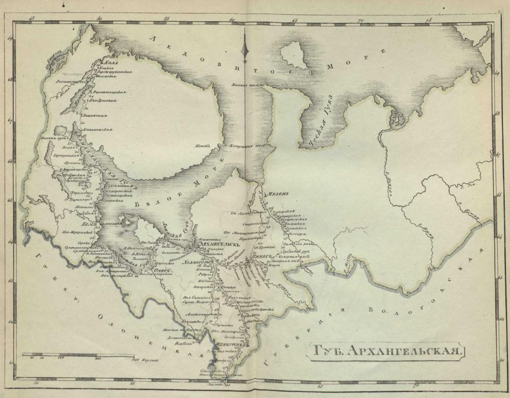 Карта Архангельской губернии, 1808 г.