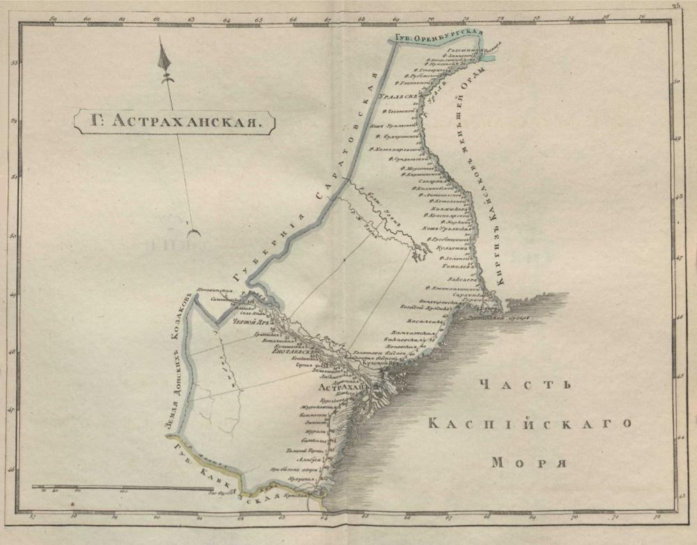Карта Астраханской губернии, 1808 г.