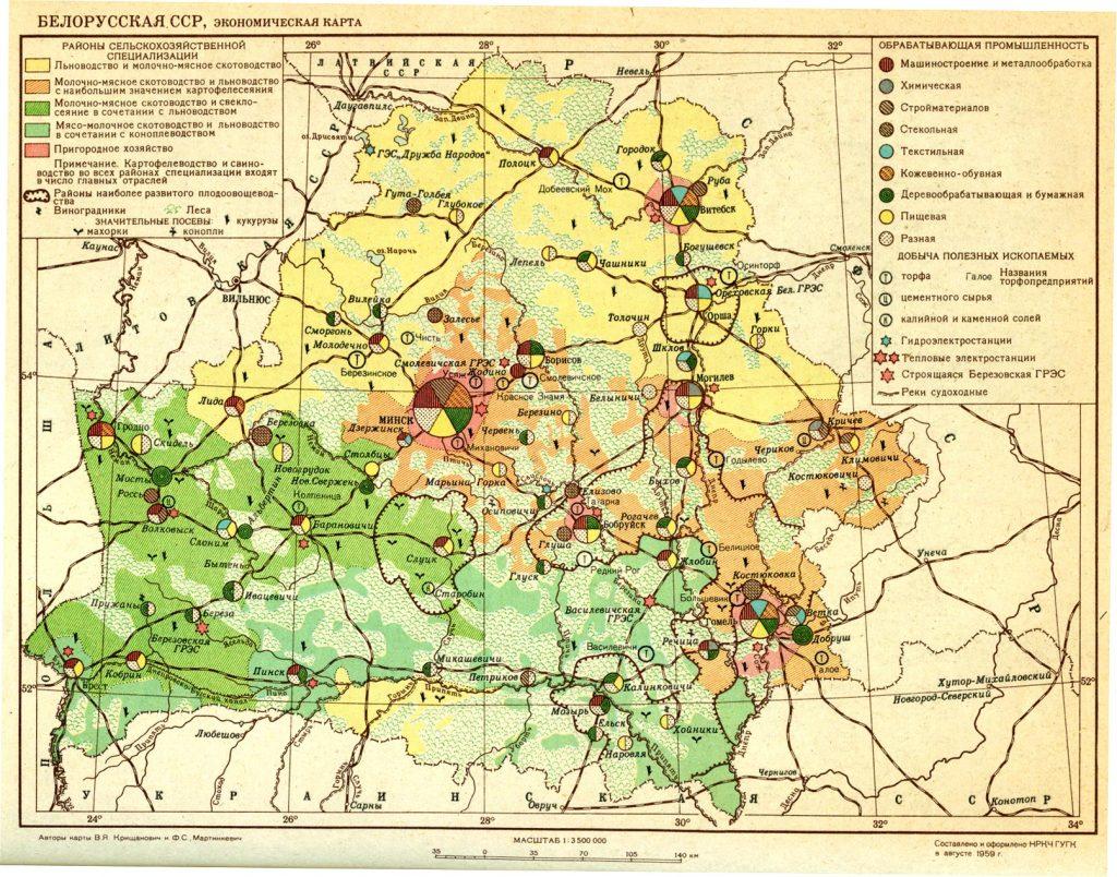Экономическая карта Белорусской ССР, 1958 г.