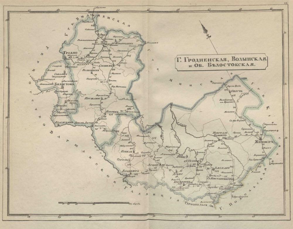 Карта Гродненской, Волынской губерний и Белостокской области, 1808 г.