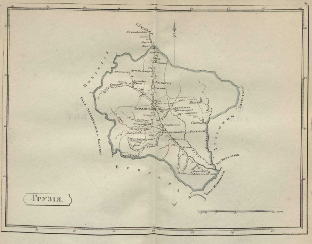 Карта Грузии, 1808 г.