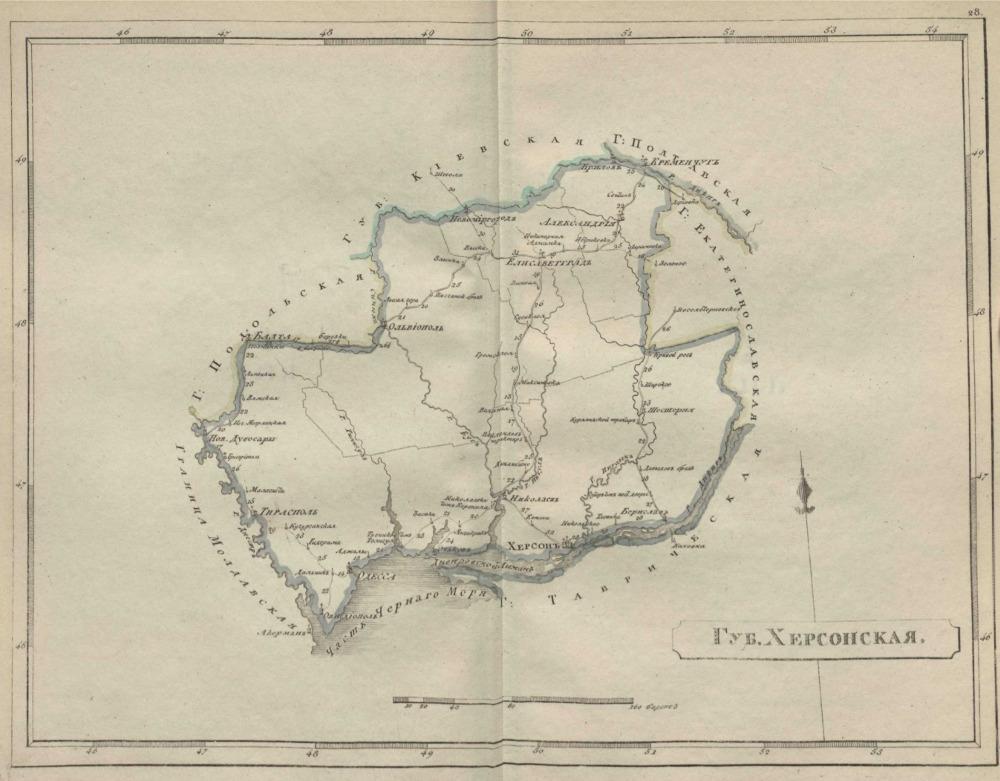 Карта Херсонской губернии, 1808 г.