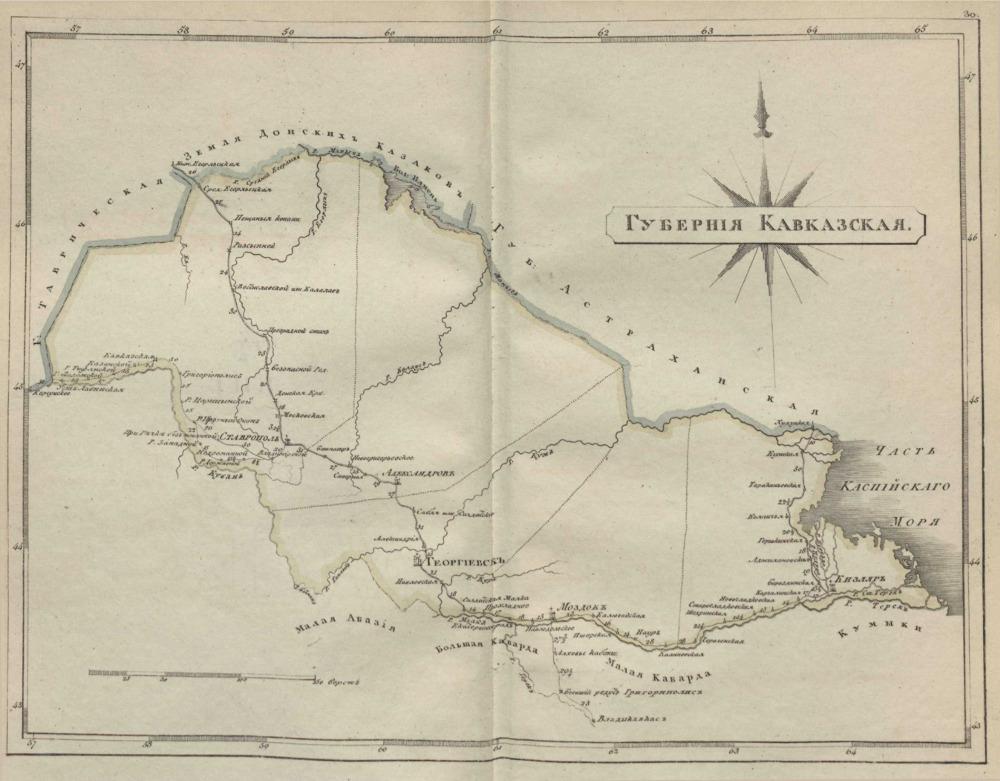 Карта Кавказской губернии, 1808 г.
