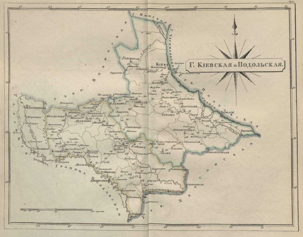 Карта Киевской и Подольской губерний, 1808 г.