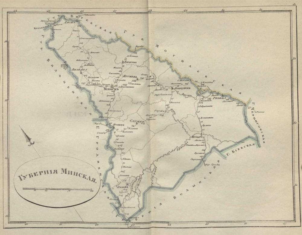 Карта Минской губернии, 1808 г.