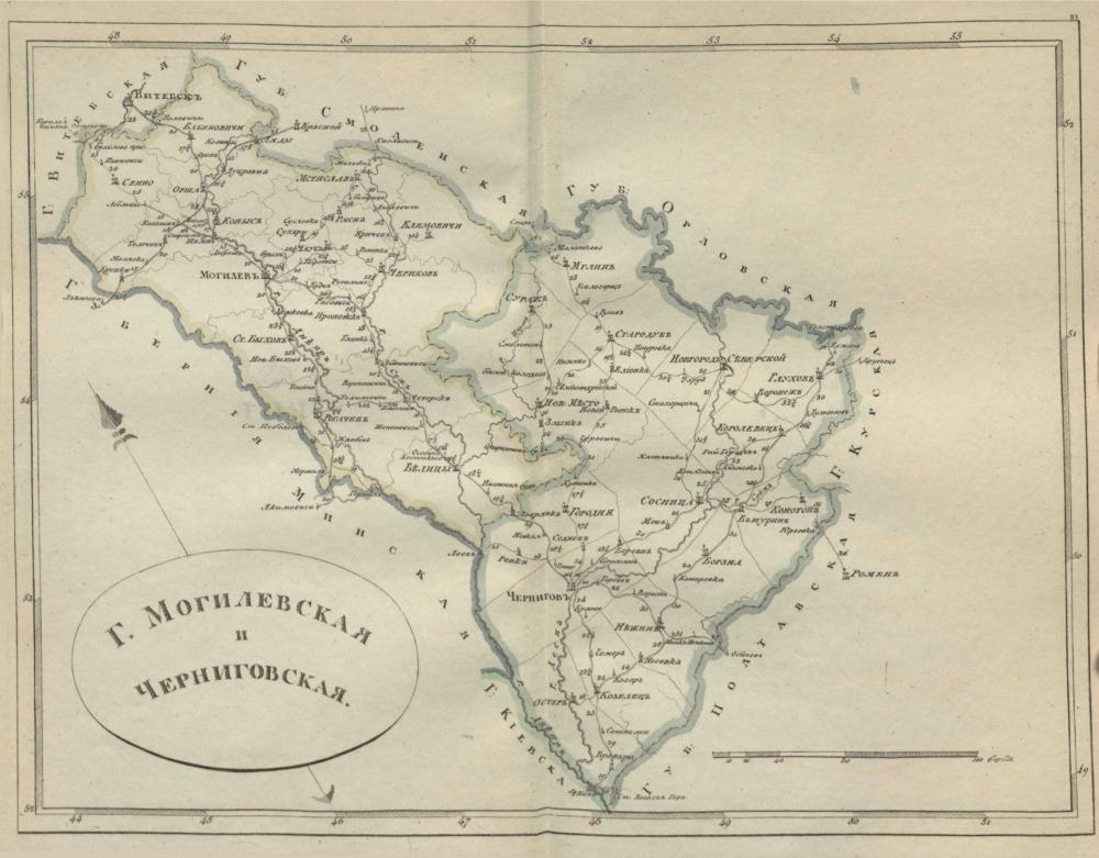 Карта Могилёвской и Черниговской губерний, 1808 г.