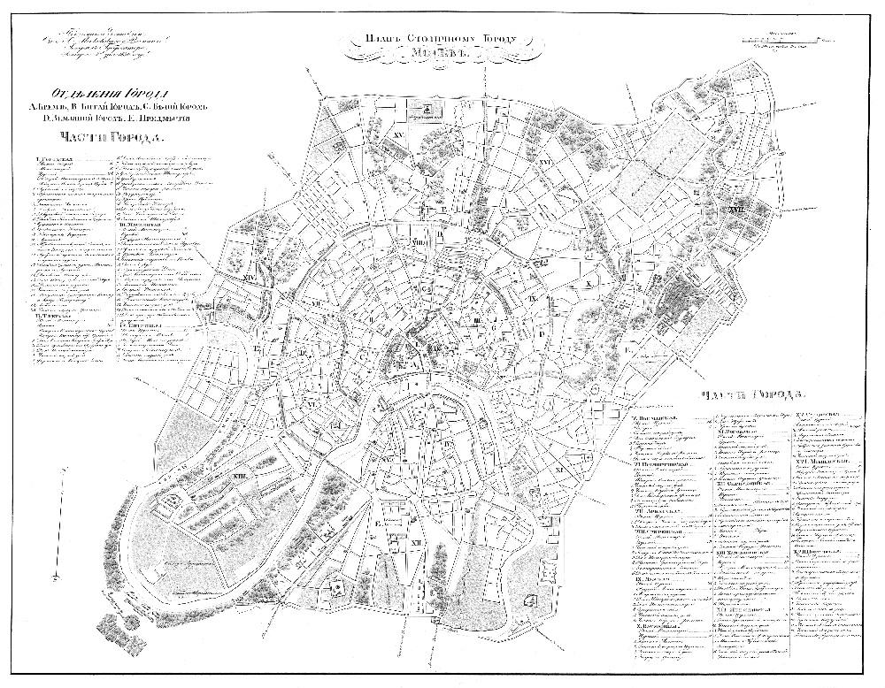 Карта Москвы, 1830 г.