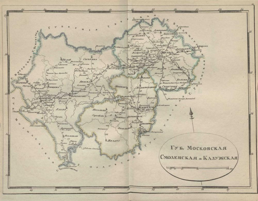 Карта Московской, Смоленской и Калужской губерний, 1808 г.