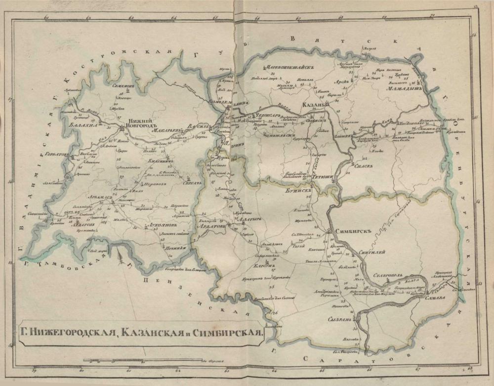 Карта Нижегородской, Казанской и Симбирской губерний, 1808 г.