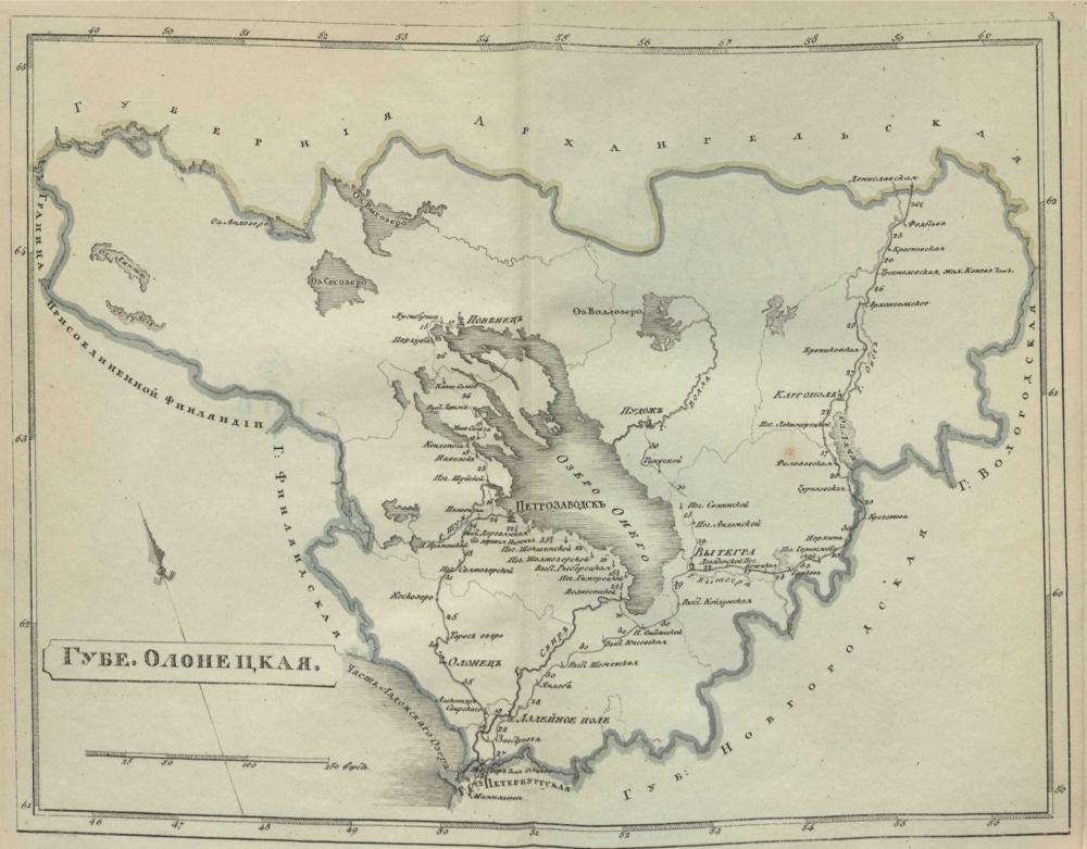 Карта Олонецкой губернии, 1808 г.