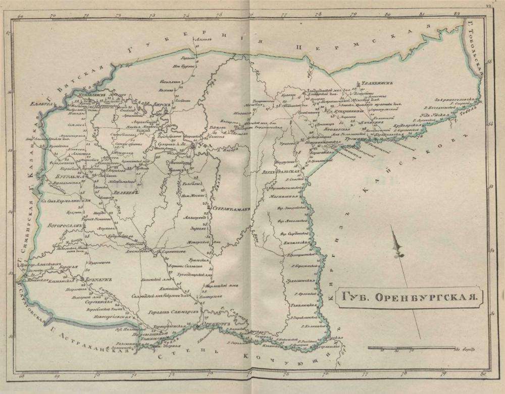 Карта Оренбургской губернии, 1808 г.