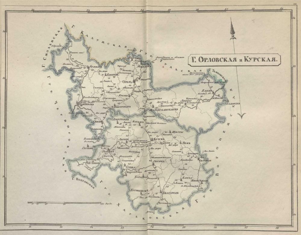 Карта Орловской и Курской губерний, 1808 г.