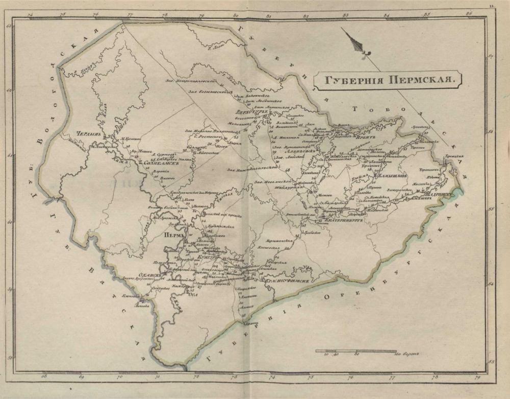 Карта Пермской губернии, 1808 г.