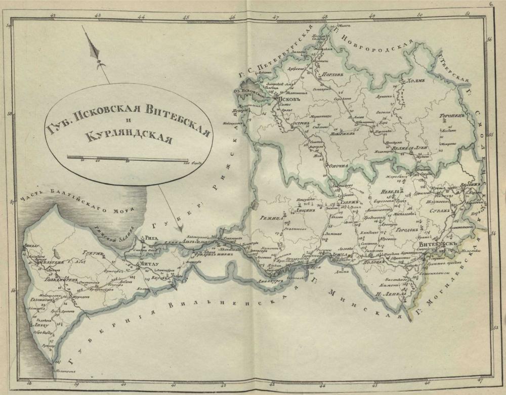 Карта Псковской, Витебской и Курляндской губерний, 1808 г.
