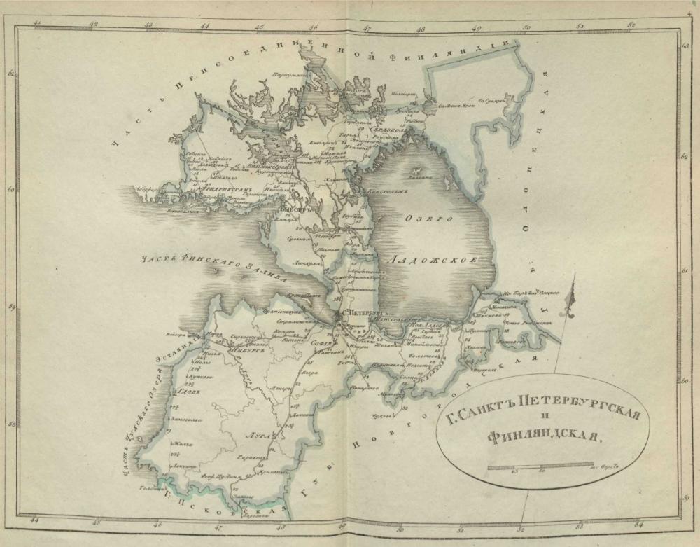 Карта Санкт-Петербургской губернии, 1808 г.