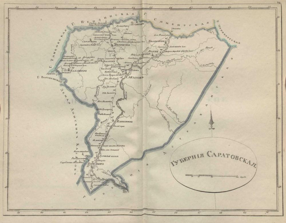 Карта Саратовской губернии, 1808 г.