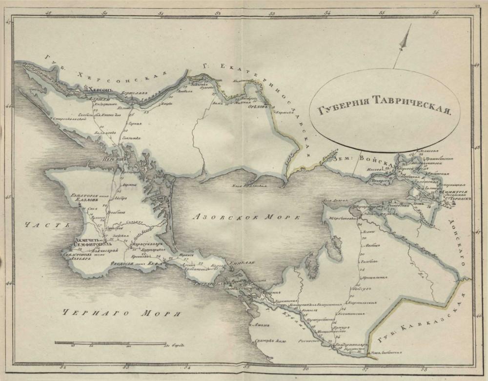Карта Таврической губернии, 1808 г.
