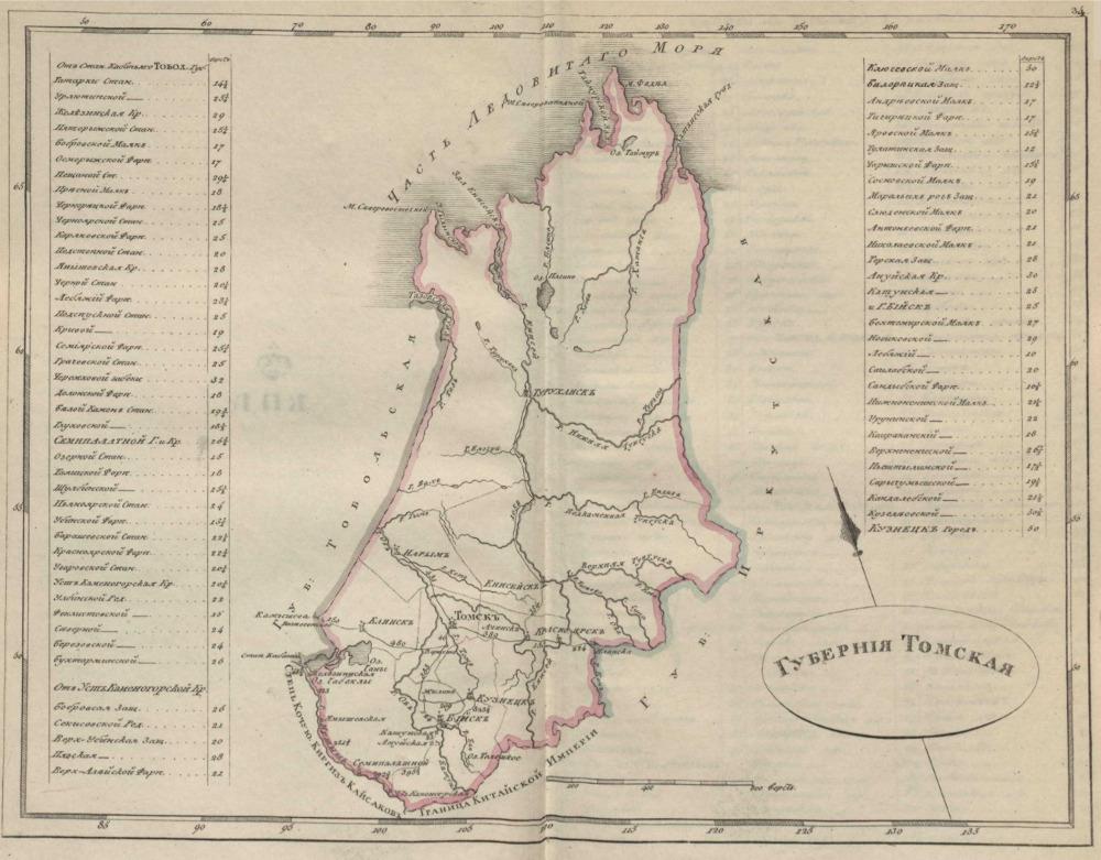 Карта Томской губернии, 1808 г.