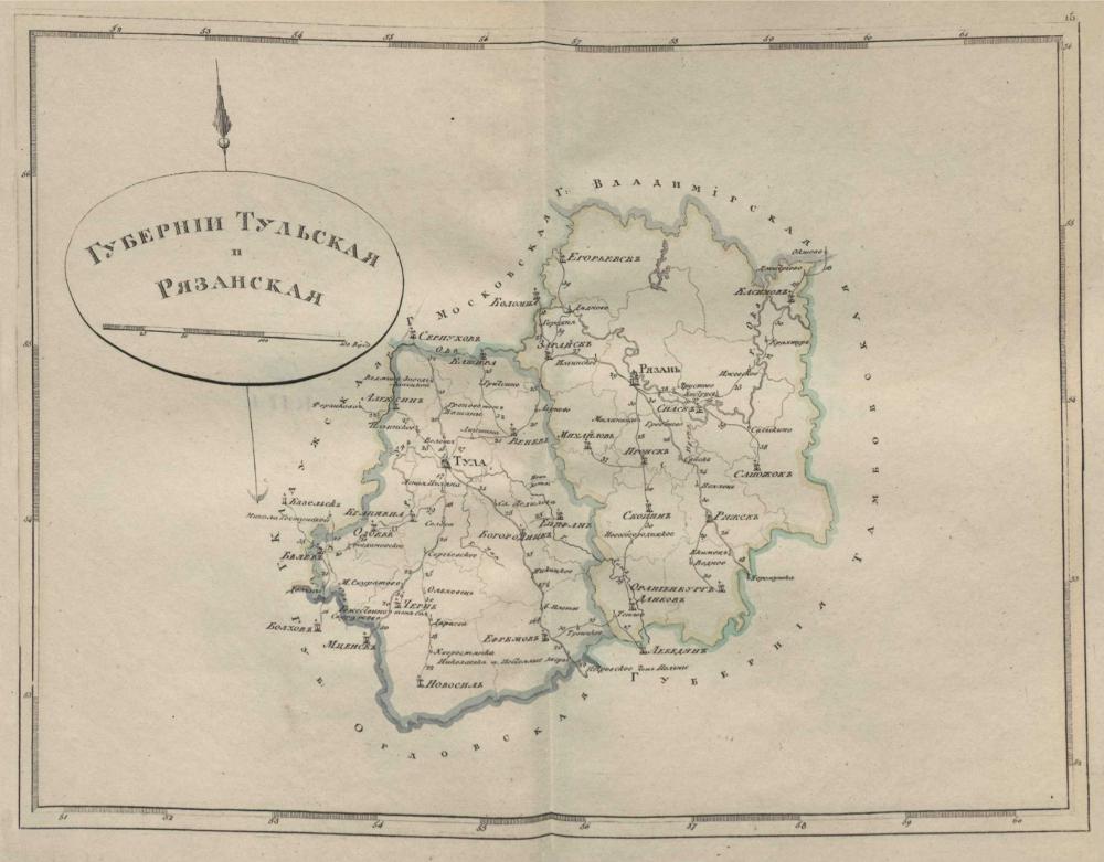Карта Тульской и Рязанской губерний, 1808 г.
