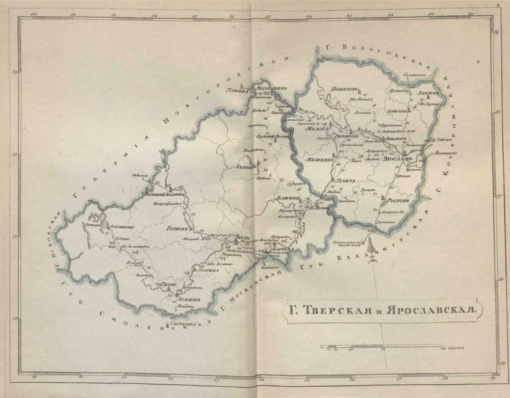 Карта Тверской и Ярославской губерний, 1808 г.