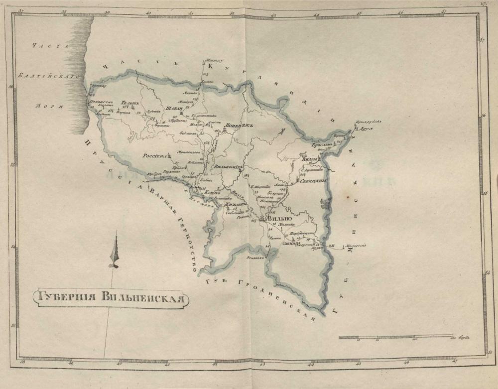 Карта Виленской губернии, 1808 г.