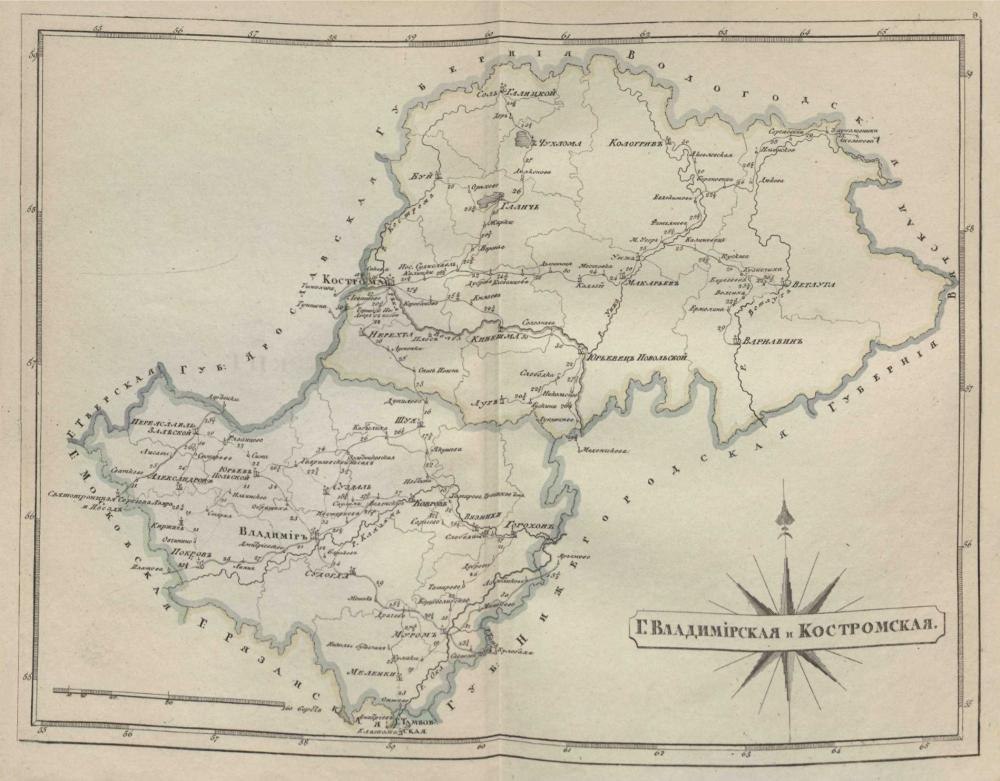 Карта Владимирской и Костромской губерний, 1808 г.