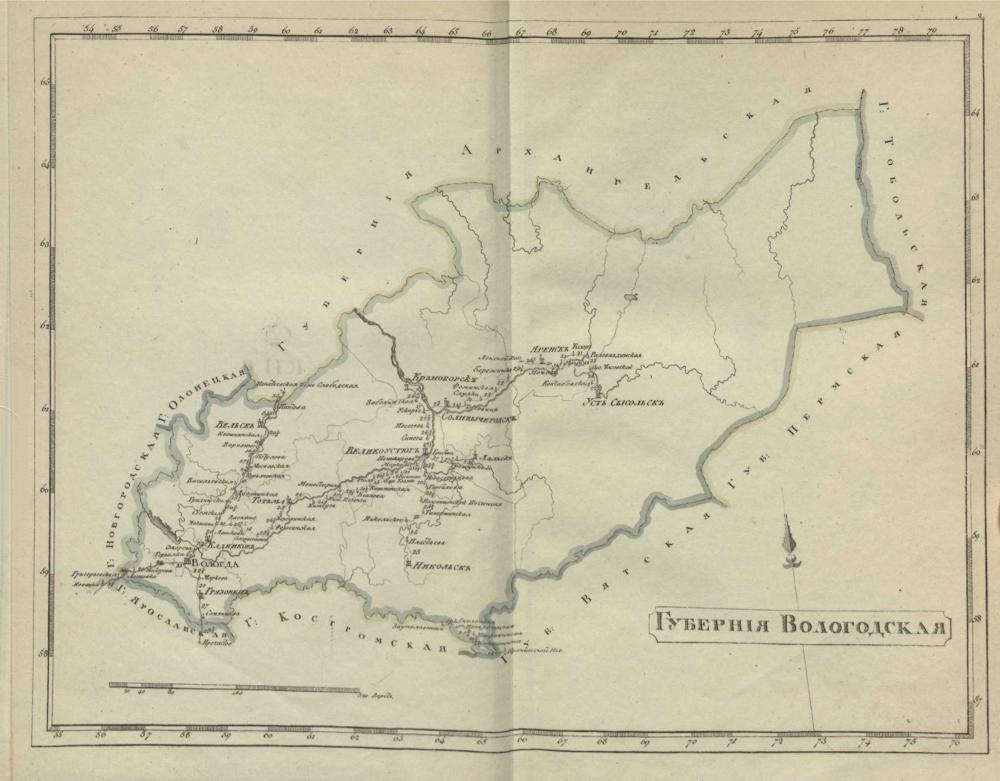 Карта Вологодской губернии, 1808 г.
