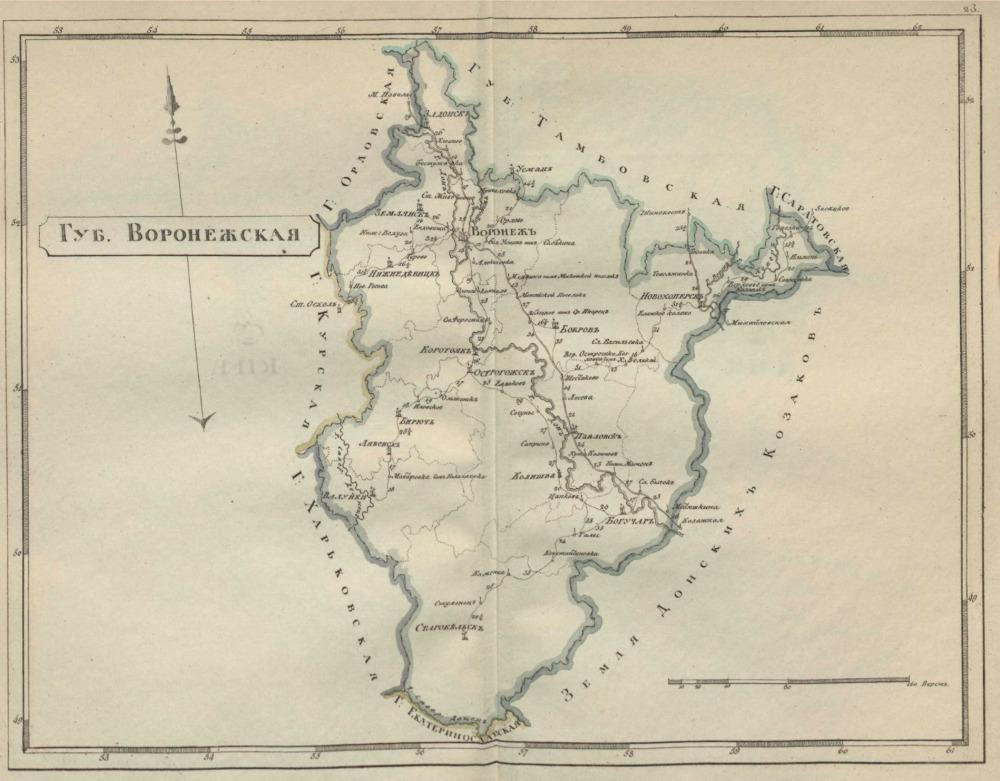 Карта Воронежской губернии, 1808 г.