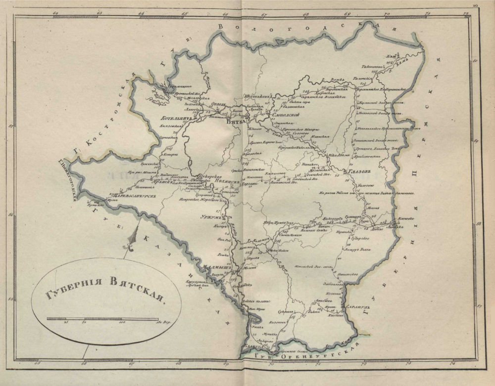 Карта Вятской губернии, 1808 г.