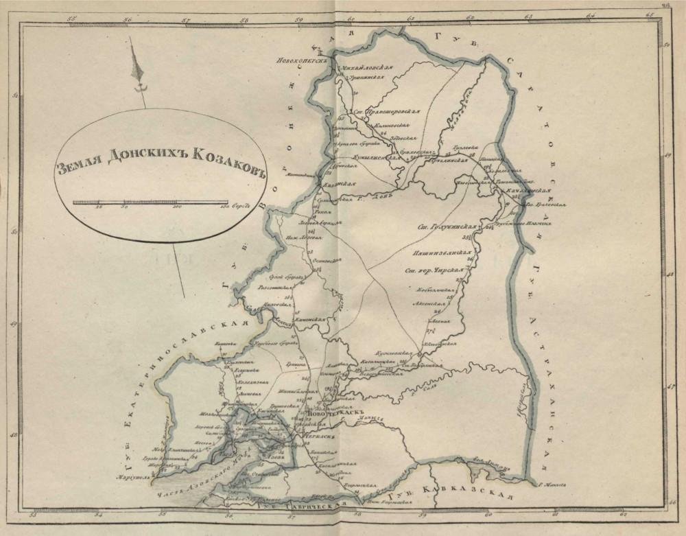 Карта Земли Донских Казаков, 1808 г.