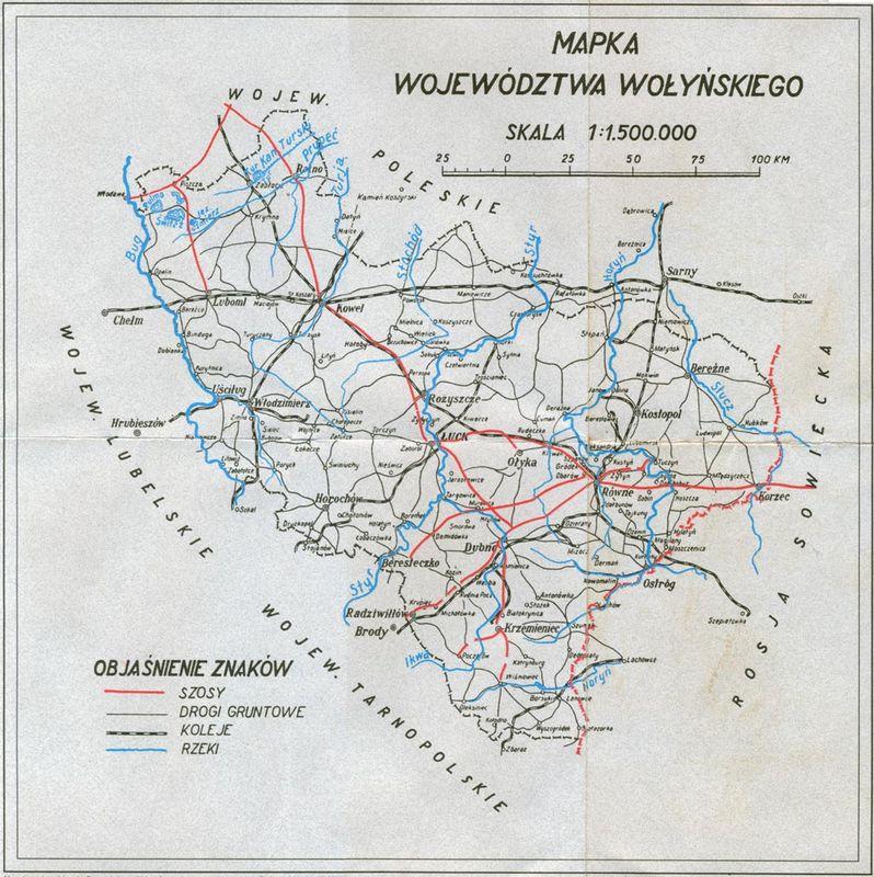 Карта Волынского воеводства, 1938 г.
