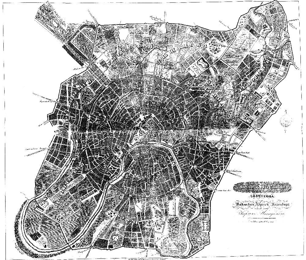 Карта Москвы, 1842 г.