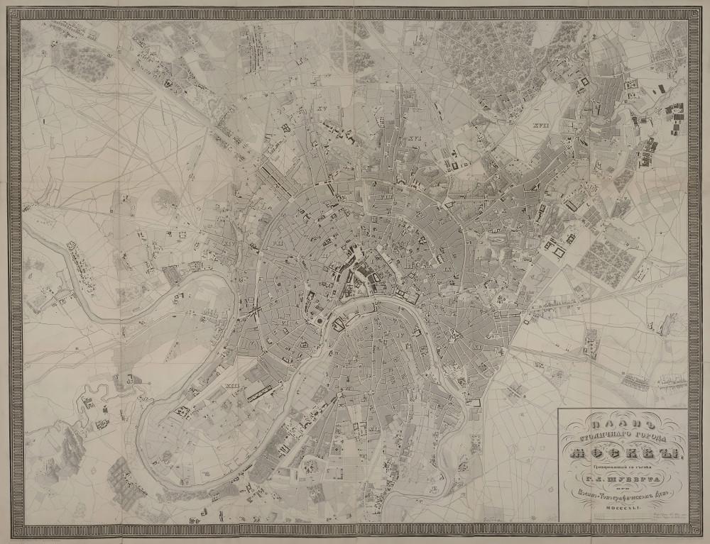 Карта Москвы 1850 г.