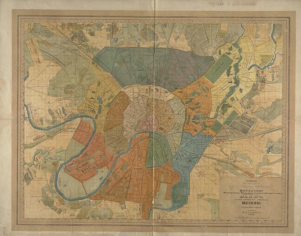 Карты Москвы, 1848 г.