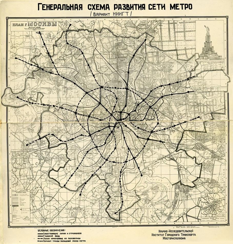 Генеральная схема развития сети метро, 1937 г.