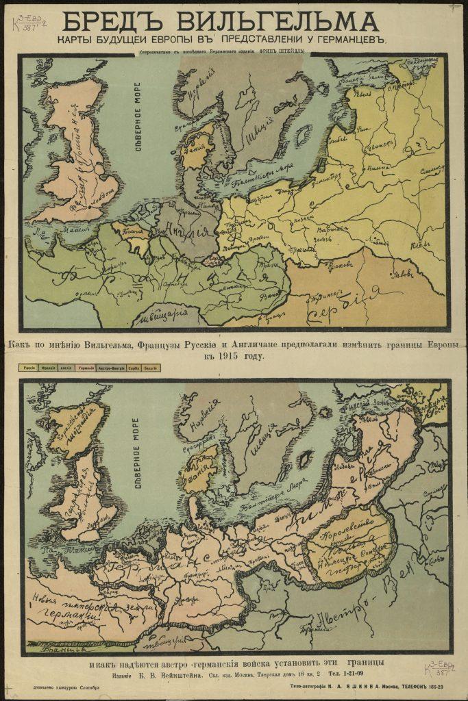 Карта Европы 1914 г.