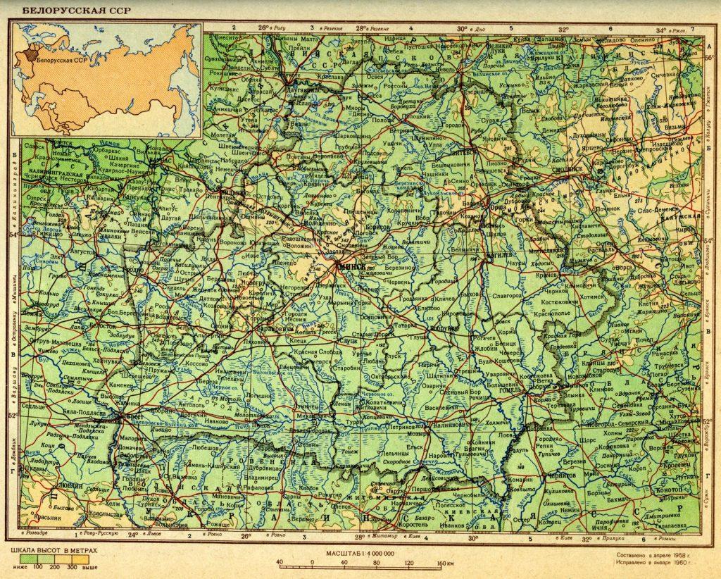 Физическая карта Белорусской ССР, 1960 г.