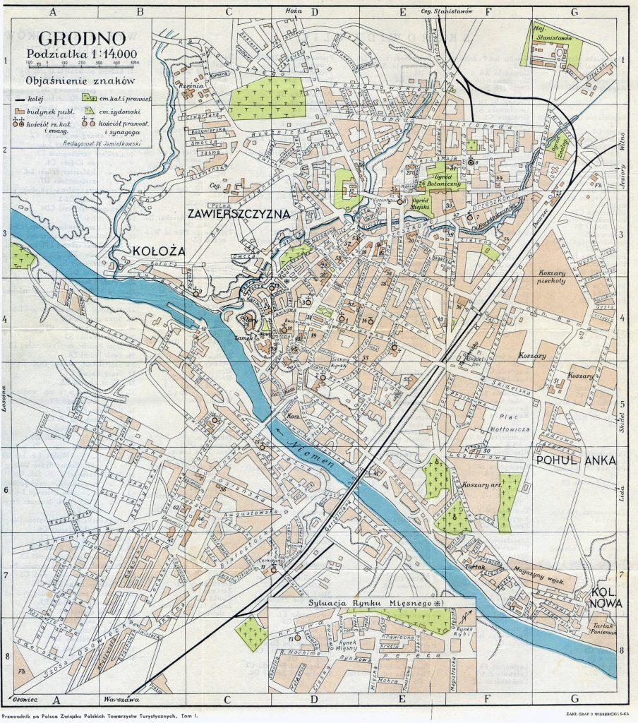 Карта Гродно, 1935 г.
