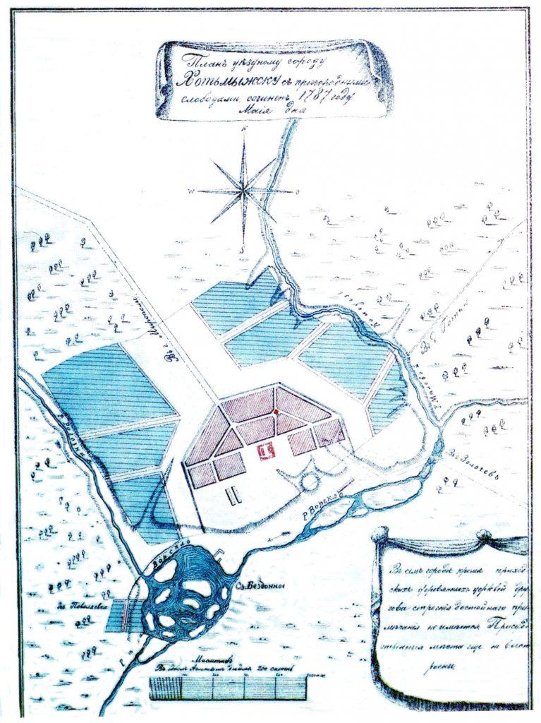План уездного город Хотьмыжска с озером Бездонным, 1787 г.