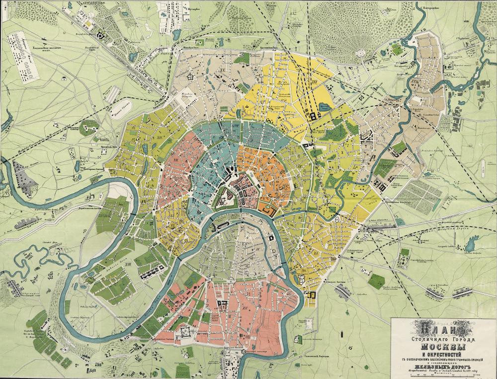 Карта Москвы, 1871 г.