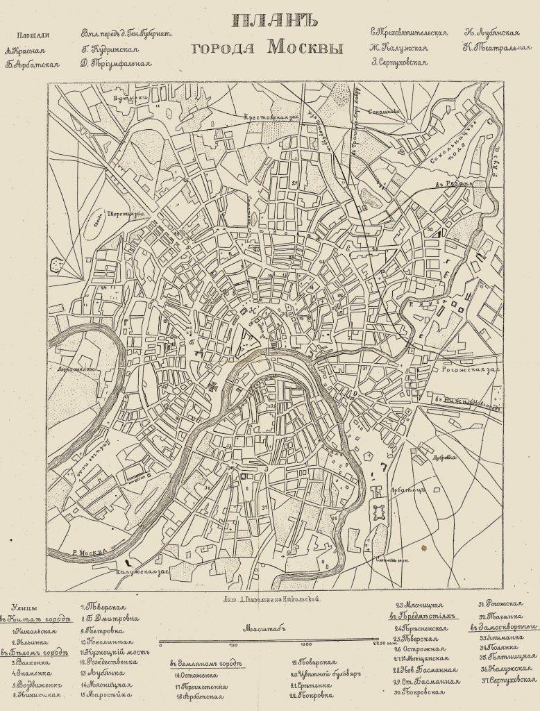 Карта Москвы и окрестностей, 1868 г.