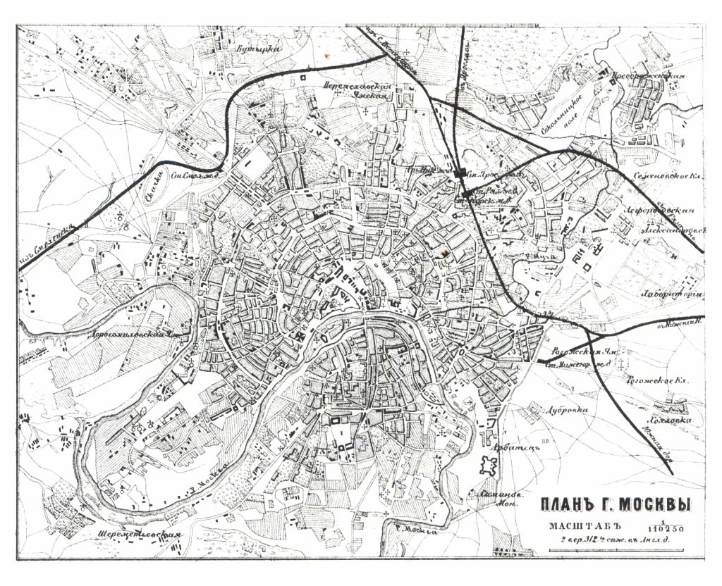 План Москвы, 1871 г.